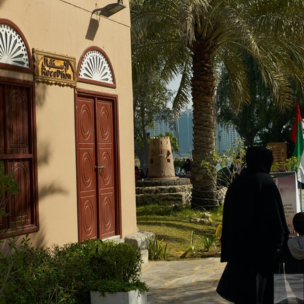 Abu Dhabi Heritage Museum